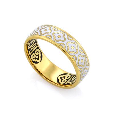 57c77a9d39ac Православное серебряное кольцо с эмалью