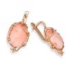 Розовый коралл в золоте SL-3237-600 весом 6 г  стоимостью 45000 р.